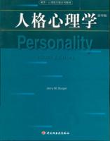 人格心理学(影印版)