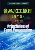 食品加工原理(影印版)(国外优秀食品科学与工程专业教材)