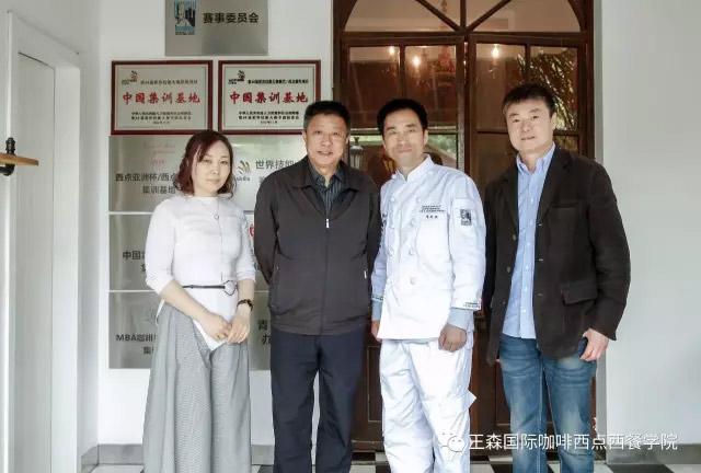 """中国轻工业出版社社长与清爽春意一同""""抵达""""王森苏州校园!图片"""